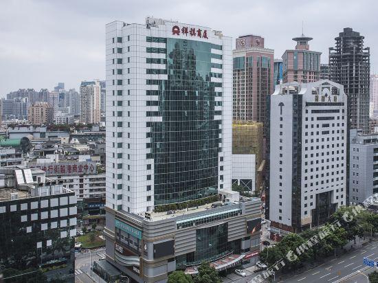 美豪麗致酒店(深圳東門老街地鐵站店)(Mehood Lestie Hotel (Shenzhen Dongmen Pedestrian Street Metro Station))外觀