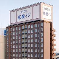 東京羽田機場 1 號東橫 INN酒店預訂