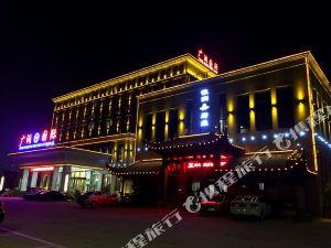 阜陽廣潤國際大酒店