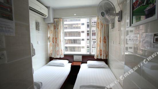 香港大華賓館(家庭旅館)