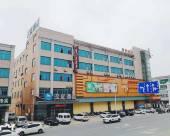 漢庭酒店(丹陽後巷鎮店)