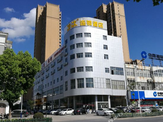 Qingmu Chain Hotel Downtown Dangtu Maanshan