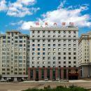 滿洲里雅豪大酒店