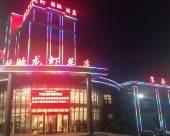 盱眙龍蝦國際酒店
