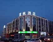 麗楓酒店(大連星海公園西安路店)