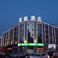麗楓酒店(大連星海公園店)酒店預訂