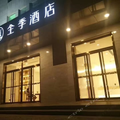 Ji Hotel (Xi'an Municipal Government North Railway Station)