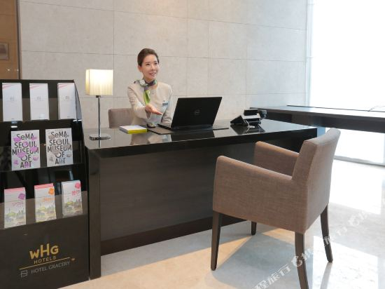 格拉斯麗首爾酒店(Hotel Gracery Seoul)公共區域