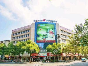 錦江之星(諸暨市中心大橋路店)