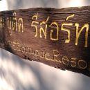 BTC精品渡假村-您在華欣的家(BTC Boutique Resort - Your home in Hua Hin)