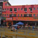 深圳新樂豐旅館(Xinlefeng Hostel)