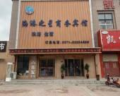 鄭州海港之星商務賓館