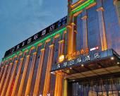 怡萊精品酒店(銀川東湖國際店)