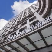 IBED精選酒店(蘇州火車站店)