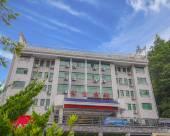 井岡山紫金賓館