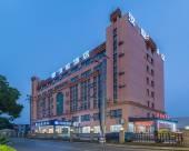 漢庭酒店(上海臨港自貿區店)