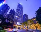 重慶原舍酒店