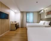 漢庭酒店(上海襄陽路店)