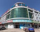 漢庭酒店(保定三豐路農大店)