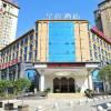 星程酒店(重慶大足石刻體育中心店)