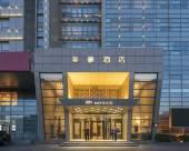 美豪酒店(紅旗南路地鐵站店)
