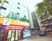 7天優品酒店(重慶江北國際機場T2航站樓店)