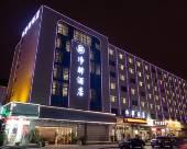 鄭州淨驛酒店