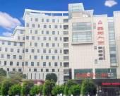 晶彩人生聚會酒店(上海奉賢店)