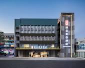 麗呈東谷酒店(深圳南山科技園店)