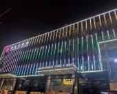 鹽城黃金大酒店