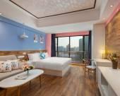 長沙希爾·曼居酒店
