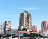 凱里亞德酒店 (長沙芙蓉廣場地鐵站店)