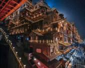 重慶山城印象酒店
