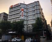 如家酒店·neo(韶關火車東站店)