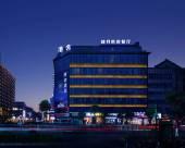 港舍酒店(桂林中心廣場兩江四湖店)