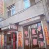 呂梁吉祥賓館