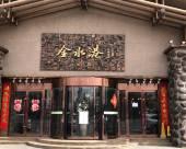 金水港酒店(保定天威路店)