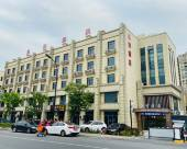 海寧星河酒店