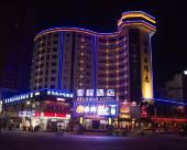 星程酒店(東莞常平百花時代廣場店)