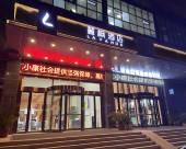 麗楓酒店(鄭州隴海西路地鐵站店)