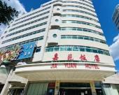 北京嘉苑飯店