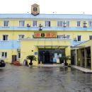 楓葉速8酒店(上海新國際博覽中心店)