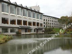 函館大沼王子大飯店(Onuma Prince Hotel Hakodate)