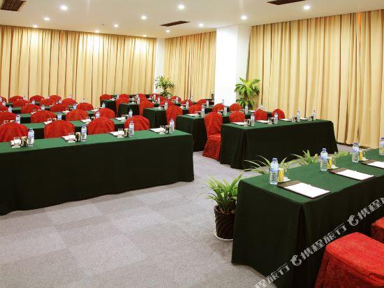 杭州西湖慢享主題酒店(West Lake Manxiang Theme Hotel)會議室