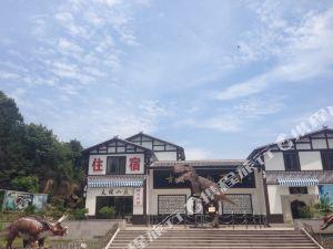 福鼎太姥山明月賓館