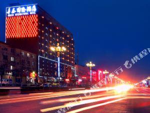 華陰華鑫國際酒店