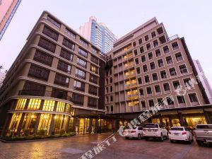 曼谷素坤逸維爾酒店(Well Hotel Bangkok Sukhumvit 20)