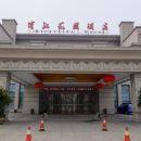 靖江濱江花園酒店