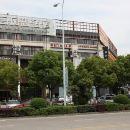 溫嶺亞閣風尚酒店