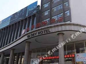 濮陽悅華國際酒店
